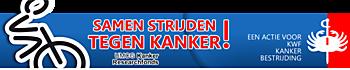 You Never Wo(l)k Alone MD Security, beveiliging Den Bosch